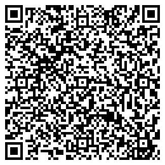 QR-код с контактной информацией организации ФОТОН ООО