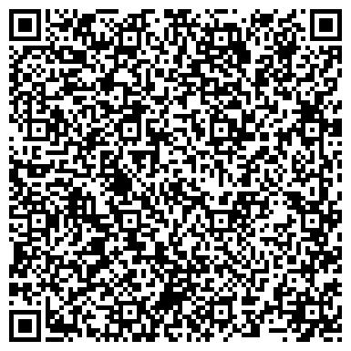 """QR-код с контактной информацией организации ФГБУ """"Центр оценки качества зерна"""""""