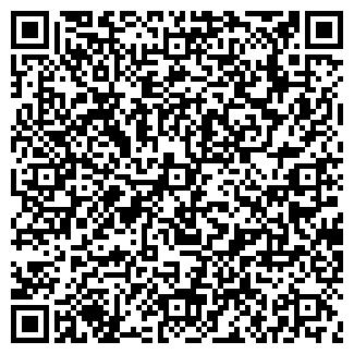 QR-код с контактной информацией организации ШКОЛЬНИК КТПУП