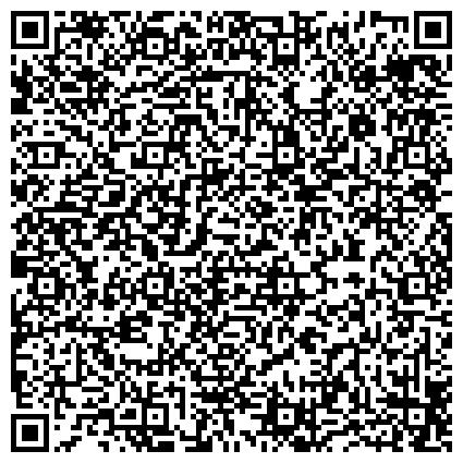 QR-код с контактной информацией организации ЗАБАЙКАЛЬСКОЕ КРАЕВОЕ ИПОТЕЧНОЕ АГЕНТСТВО