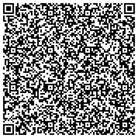 QR-код с контактной информацией организации КРЕДИТНЫЙ ПОТРЕБИТЕЛЬСКИЙ КООПЕРАТИВ ГРАЖДАН ЗАБАЙКАЛЬСКИЙ КРЕДИТНЫЙ СОЮЗ