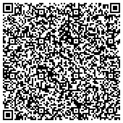 QR-код с контактной информацией организации ОТДЕЛ ВНЕВЕДОМСТВЕННОЙ ОХРАНЫ ПРИ ЧЕРНОВСКОМ ОТДЕЛЕ ПОЛИЦИИ УВД ПО Г. ЧИТА