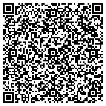 QR-код с контактной информацией организации КОМЕТА
