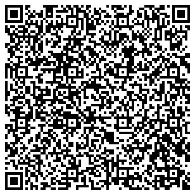 QR-код с контактной информацией организации ПРЕСТИЖ АРСЕНАЛ