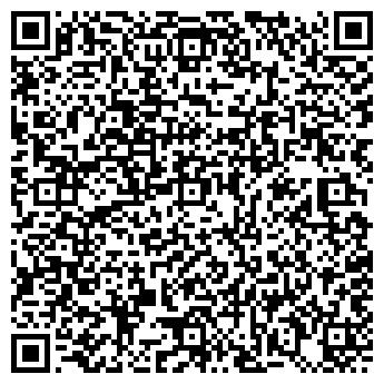 QR-код с контактной информацией организации «Русский Витязь»