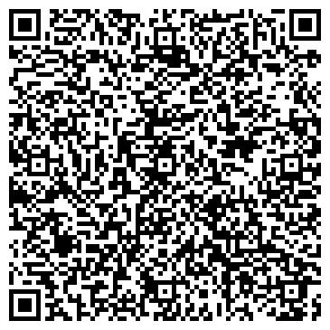"""QR-код с контактной информацией организации ЧОП """" ТАНТАЛ """""""