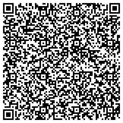 QR-код с контактной информацией организации ЗАБАЙКАЛЬСКОЕ КРАЕВОЕ УПРАВЛЕНИЕ ИНКАССАЦИИ