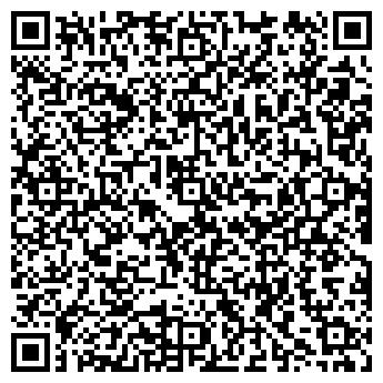 QR-код с контактной информацией организации РЫБХОЗ Г.ОПЫТНЫЙ, БЕЛОЕ ОАО
