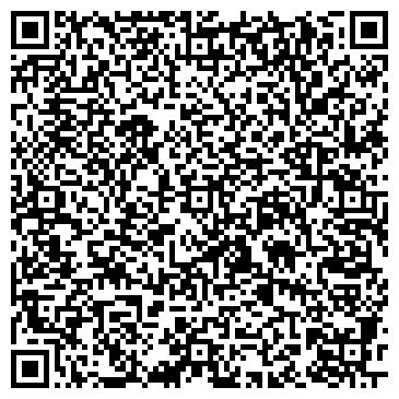 QR-код с контактной информацией организации АВТОТРАНСПОРТНОЕ ПРЕДПРИЯТИЕ 16 РДАУП