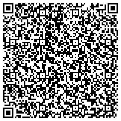 QR-код с контактной информацией организации Департамент по гражданской обороне и пожарной безопасности Забайкальского края