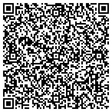 QR-код с контактной информацией организации ДОВЕРИЕ