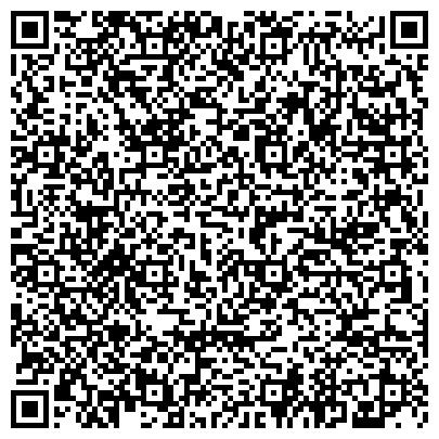 QR-код с контактной информацией организации ЗАБАЙКАЛЬСКОЕ БЮРО НЕДВИЖИМОСТИ