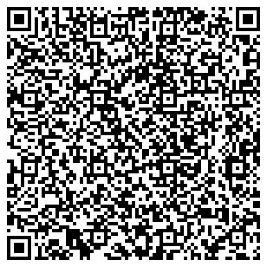 QR-код с контактной информацией организации РЕГИОНАЛЬНАЯ УПРАВЛЯЮЩАЯ КОМПАНИЯ ВМЕСТЕ