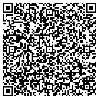 QR-код с контактной информацией организации МОСВОДОКАНАЛБАНК КБ