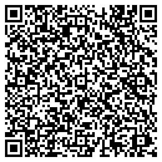 QR-код с контактной информацией организации ДСУ 21