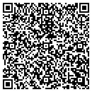 QR-код с контактной информацией организации ДЭУ 111