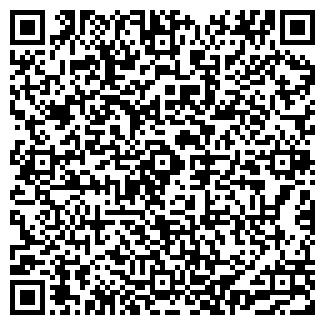 QR-код с контактной информацией организации АН ПРЕСТИЖ