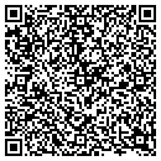 QR-код с контактной информацией организации САВКИНА