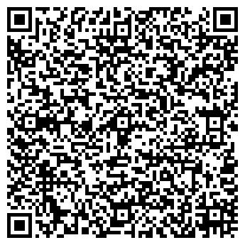 """QR-код с контактной информацией организации Агентство недвижимости """"Юстина"""""""