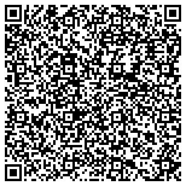 QR-код с контактной информацией организации ЗАВОД ЗАМЕНИТЕЛЯ ЦЕЛЬНОГО МОЛОКА КАЛИНКОВИЧСКИЙ ОАО ФИЛИАЛ