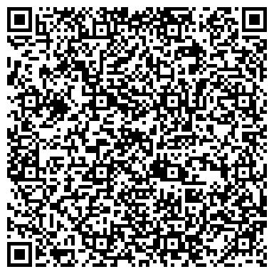 QR-код с контактной информацией организации ВЫСТАВОЧНЫЙ ЦЕНТР ЗАБАЙКАЛЬСКИЙ