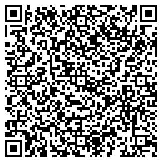 QR-код с контактной информацией организации CRYSTALL ROCK