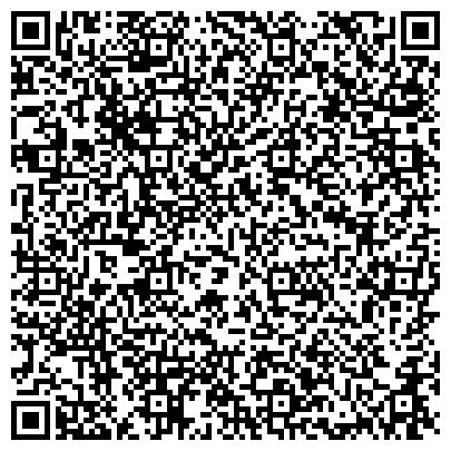 QR-код с контактной информацией организации Государственная служба занятости населения Забайкальского края