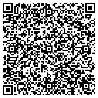 QR-код с контактной информацией организации Росгеология