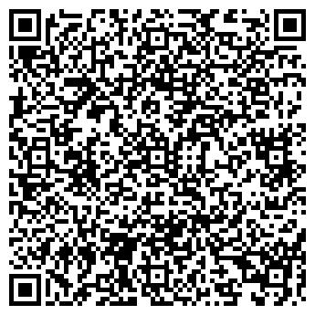 QR-код с контактной информацией организации КСУП ЛЮДЕНЕВИЧИ