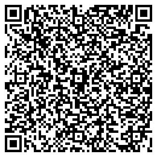 QR-код с контактной информацией организации ПМК 66