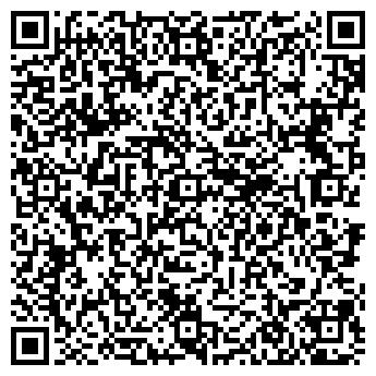 QR-код с контактной информацией организации ПУЛЬСАР