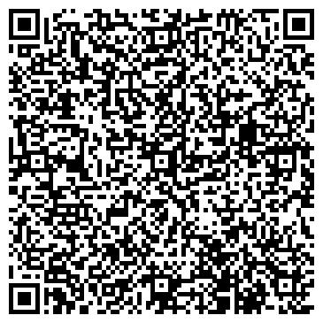 QR-код с контактной информацией организации СТИКС