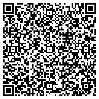 QR-код с контактной информацией организации ПМК 97 УП