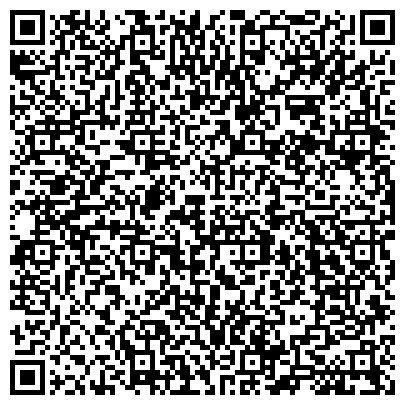 QR-код с контактной информацией организации ЧИТИНСКОЕ ПРОТЕЗНО–ОРТОПЕДИЧЕСКОЕ ПРЕДПРИЯТИЕ