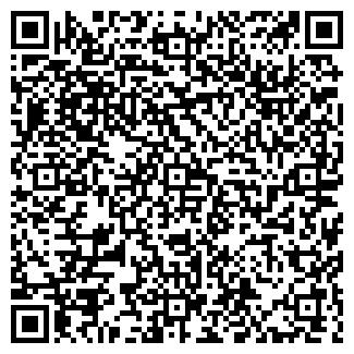 QR-код с контактной информацией организации ИП СКОРНЯКОВА Т.И.