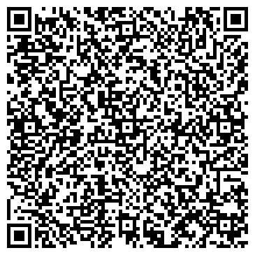 QR-код с контактной информацией организации ДОМОВОЙ №1