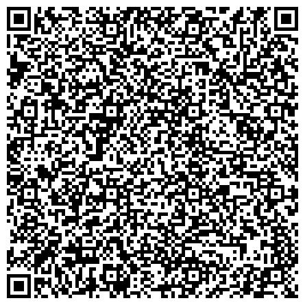 QR-код с контактной информацией организации СТРОИТЕЛЬНО-ПРОИЗВОДСТВЕННЫЙ ЦЕНТР