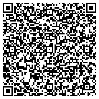 QR-код с контактной информацией организации РЕСТОРАН БЕЛАЯ РУСЬ
