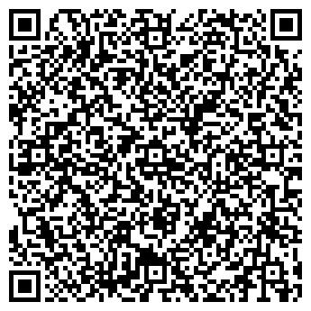 QR-код с контактной информацией организации ДОМОВОЙ №4