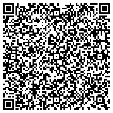 QR-код с контактной информацией организации КОМПАНИЯ ПРОМСНАБ