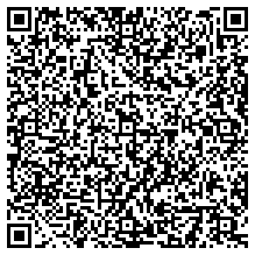 QR-код с контактной информацией организации ВОСТОКХИМТРЭЙД