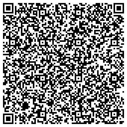 QR-код с контактной информацией организации ЦЕНТР ТЕХНИЧЕСКОГО ОБСЛУЖИВАНИЯ АСФ