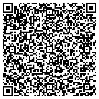 QR-код с контактной информацией организации УЛЬТРА–ПРОФИЛЬ