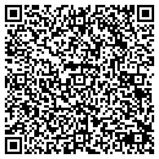 QR-код с контактной информацией организации ООО ИНРОСТ-ЧИТА