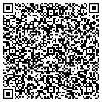 QR-код с контактной информацией организации ПРОММОНОЛИТ