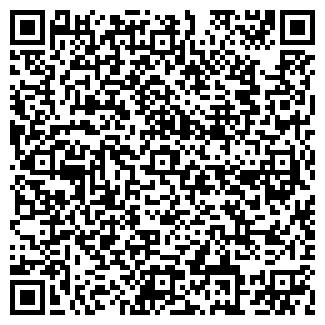QR-код с контактной информацией организации ИП НЕКРАСОВ Ж.Г.