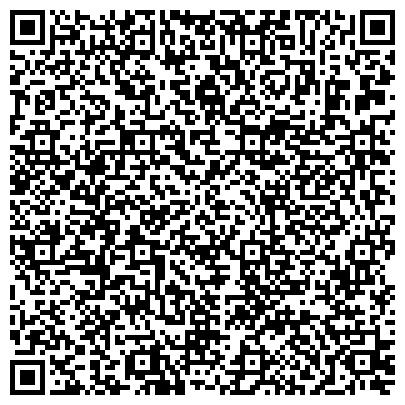 QR-код с контактной информацией организации РЕГИОНАЛЬНЫЙ ОПТОВЫЙ РЫНОК МАТЕРИАЛЬНО-ТЕХНИЧЕСКОГО И ПРОДОВОЛЬСТВЕННОГО СНАБЖЕНИЯ