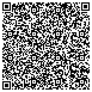 QR-код с контактной информацией организации ЧИТИНСКОЕ ПРЕДПРИЯТИЕ ГРУЗОПОДЪЕМНЫХ МЕХАНИЗМОВ
