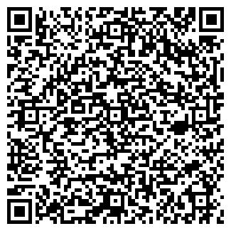 QR-код с контактной информацией организации ГОРНОПРОМЫШЛЕННАЯ ФИНАНСОВАЯ КОМПАНИЯ