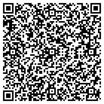QR-код с контактной информацией организации МОНРО СЕРВИС